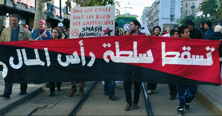 Rencontres anarchistes méditerranéennes : déclaration d'ouverture